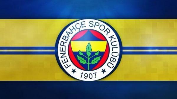 Fenerbahçe'den bilet devri açıklaması