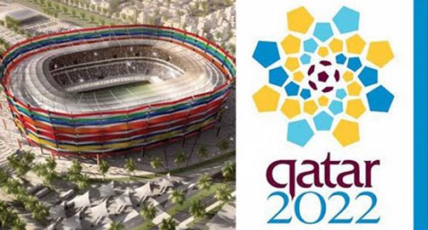 Katar 2022 FIFA Dünya Kupası'na hazırlanıyor