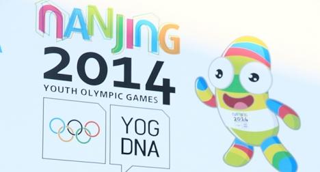 Yaz Gençlik Olimpiyat Oyunları'nda neler oluyor?