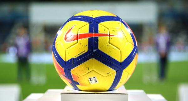 Süper Lig'de 18 ve 19. hafta maçlarının programı belli oldu