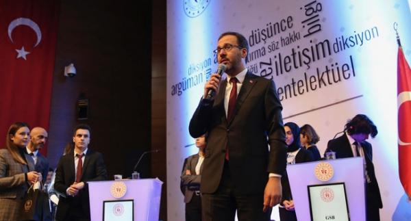 """""""Türkiye Münazara Ligi"""" projesinin tanıtım toplantısı yapıldı"""